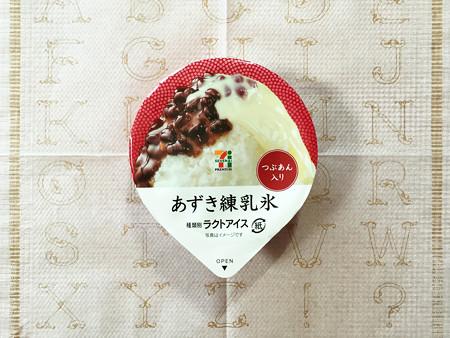 『セブンプレミアム』の「つぶ餡入りあずき練乳氷」01