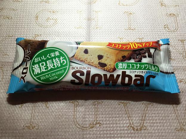 『ブルボン』の「スローバー 濃厚ココナッツミルク」01