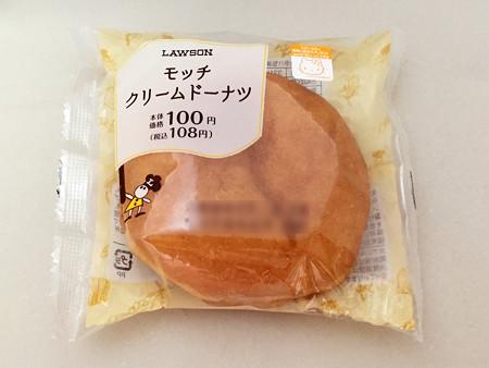 『ローソン』の「モッチクリームドーナツ」01