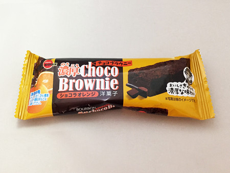 『ブルボン』の「濃厚チョコブラウニー ショコラオレンジ??」01