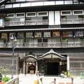 Photos: 銀山温泉にて