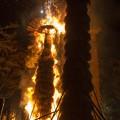 春の火祭り
