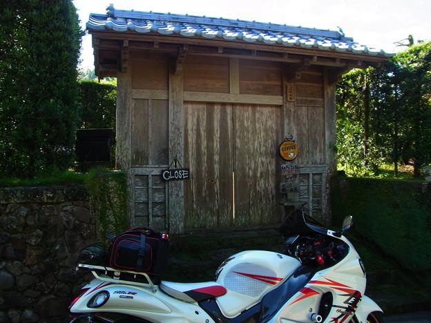 Photos: 知覧武家屋敷
