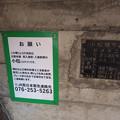写真: 小松橋梁
