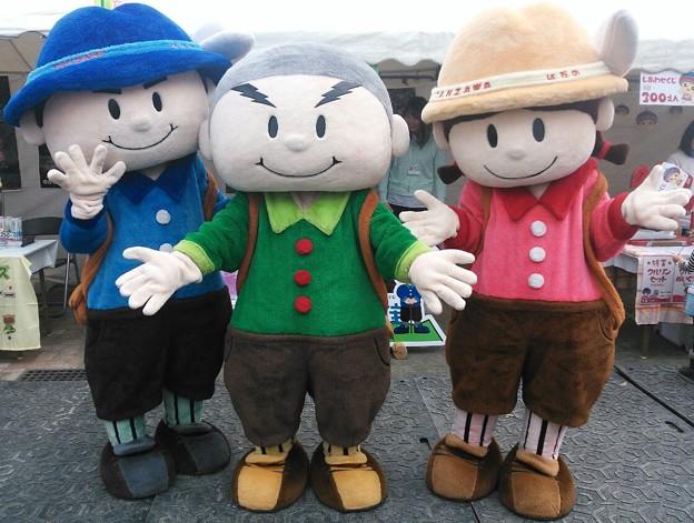 Photos: 丹沢はだの三兄弟 丹沢すすむ と 丹沢のぼる と 丹沢あゆみ