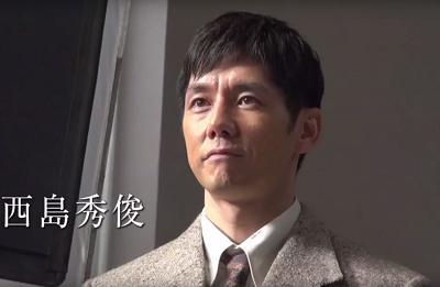 【動画】映画「ラストレシピ」特報が公開!キャスト:西島秀俊