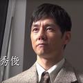 Photos: 【動画】映画「ラストレシピ」特報が公開!キャスト:西島秀俊