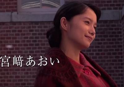 【動画】映画「ラストレシピ」特報が公開!キャスト:宮崎あおい