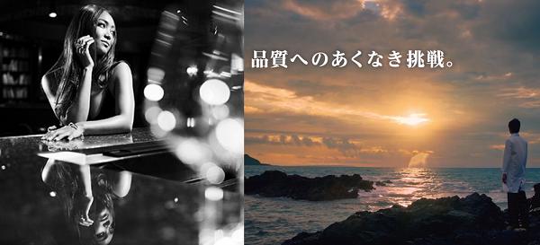 【動画】クリスタル・ケイの新曲「Faces」がジェネリック・沢井製薬の新CMソングに起用!