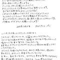 Photos: 【動画】ぺこ、りゅうちぇる 結婚!「直筆のコメント」を発表!