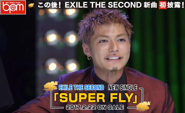 【動画】SHOKICHIが新曲「SUPER FLY」についてのコメントをAbemaTVで語る!