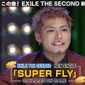 写真: 【動画】SHOKICHIが新曲「SUPER FLY」についてのコメントをAbemaTVで語る!