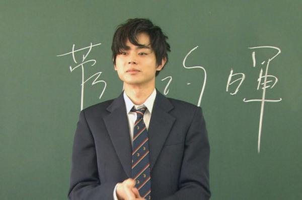 【動画】菅田将暉の「夢を叶えたろかSP」は女子高生「菅田将暉と同級生になりたい」夢を叶える!