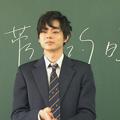 Photos: 【動画】菅田将暉の「夢を叶えたろかSP」は女子高生「菅田将暉と同級生になりたい」夢を叶える!