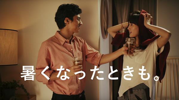 【動画】満島真之介&綾瀬はるかのコカ・コーラ新CM「ウチのコークは世界一」篇が公開!