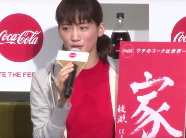 【動画】綾瀬はるか|コカ・コーラの2017年キャンペーン発表会で書き初めを披露!「家」の一文字