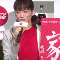 Photos: 【動画】綾瀬はるか コカ・コーラの2017年キャンペーン発表会で書き初めを披露!「家」の一文字