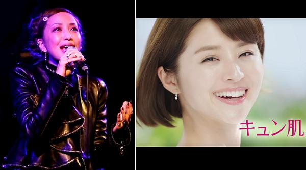 【動画】「DHC F1」新CMに中島美嘉の2017年第一弾シングル「恋をする」がCM曲に!2月22日リリース!