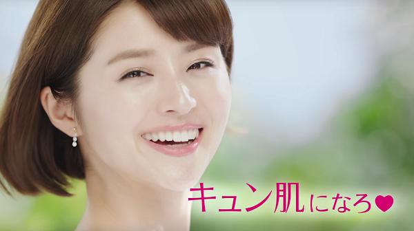 【動画】鈴木ちなみの「DHC F1」新CM×2篇が公開!CM曲は中島美嘉「恋をする」2月22日リリース!