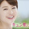 Photos: 【動画】鈴木ちなみの「DHC F1」新CM×2篇が公開!CM曲は中島美嘉「恋をする」2月22日リリース!