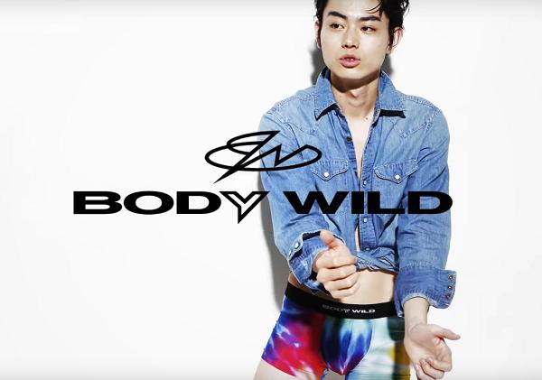【動画】菅田将暉「BODY WILD」2017SS ヤバイ、下半身に熱い視線がっ!!