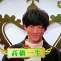 【動画】高橋一生が「A-studio」に出演 私生活について激白!
