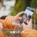 Photos: 【動画】山?賢人のGalaxy「吊り橋」篇が公開!誤って自撮りするが美肌に撮れてびっくり!