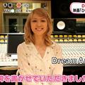 写真: 2017年1月31日「めざましテレビ」にてDreamAmi「ひるなかの流星」歌う 本人コメント届く!
