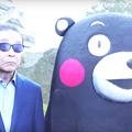 Photos: 【動画】缶コーヒー「プレミアムボス」新CMでタモリ&くまモンが初共演!タイムスリップして熊本城を応援!