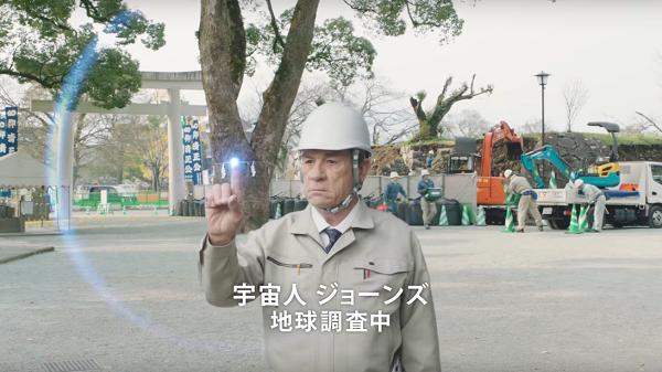 【動画】「プレミアムボス」新CMでタモリ&くまモン、トミー・リー・ジョーンズがタイムスリップ!