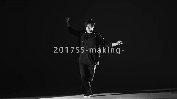 【動画】三浦大知の「ADPJ」2017SS「LOOKBOOK」初回限定版メイキング映像が超レア!