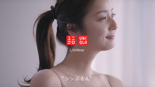 【動画】佐々木希ユニクロのワイヤレスブラ 「シンぷるん」2月7日に公開