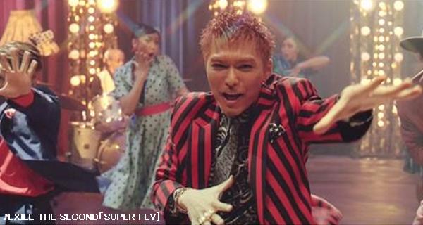 【動画】EXILE THE SECOND「まつ毛美容液」の第3弾CMの曲名は?新曲「SUPER FLY」とコラボ!