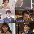 Photos: dTV&FODの月9ドラマ「Love or Not」男女6人のラブコメが3月20日スタート!特報、キャスト、ヒロイン、あらすじを紹介!