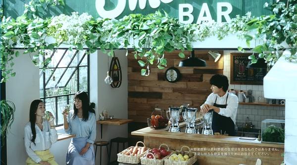 【動画】山崎賢人/カゴメ「野菜生活100 Smoothie」の新CM「ベジタブルスムージーバー開店」篇が公開!