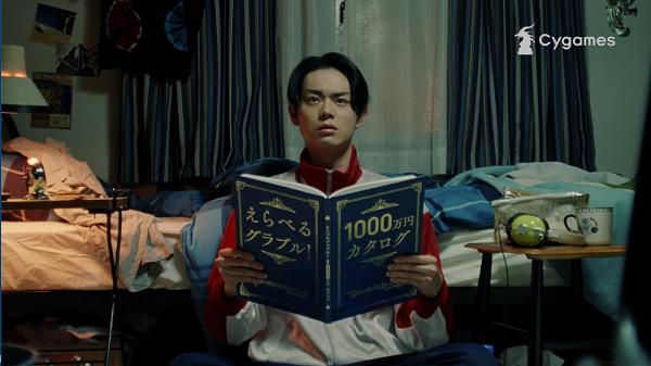 【動画】菅田将暉の「1000万円のカタログギフト当たる!」新CMが公開!グラブル3周年大感謝祭!