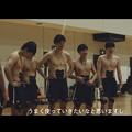 Photos: 【男子バレー】石川祐希ら「SIXPAD」CMで鍛えられた肉体美を披露!ファンから歓喜の声!!