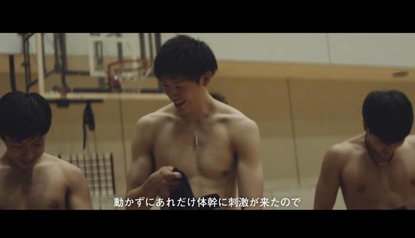 【中央大学男子バレーボール部】「SIXPAD」新CMに出演!鍛えられた肉体美を披露!