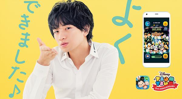 中島健 (モデル)の画像 p1_29