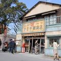Photos: 映画「ナミヤ雑貨店の奇蹟」ロケ地は大分県豊後高田市!