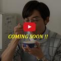 Photos: 高橋一生【MOW】の新CMに出演!甘党と聞きつけ森永乳業からさっそくのCMオファー!?