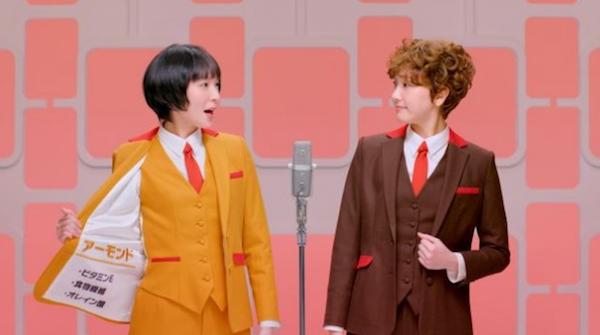 新垣結衣「明治アーモンドチョコ」の新CMで関西弁に挑戦