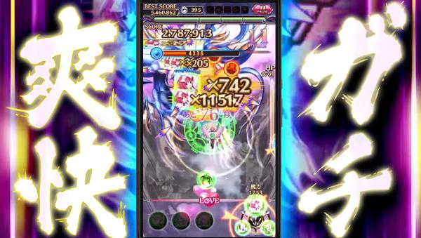 【小林幸子】『ゴシックは魔法乙女』の新CMに登場!3月17日よりアプリ内でイベントも!!