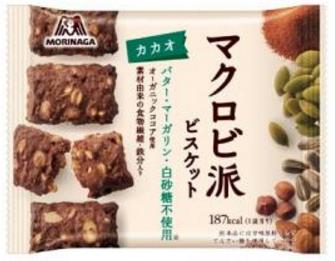 本田翼の新CM、新商品は森永製菓「マクロビ派ビスケット<カカオ>」!