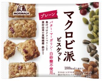 本田翼の新CM、新商品は森永製菓「マクロビ派ビスケット<プレーン>」!