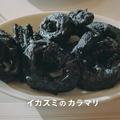Photos: 高橋一生「氷結」新CM