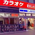 Photos: 「THE RAMPAGE ROOM」実施店舗:ビッグエコー 中目黒山手通り店