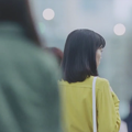 Photos: 桐谷美玲「ひと目ぼれの瞬間」新CM