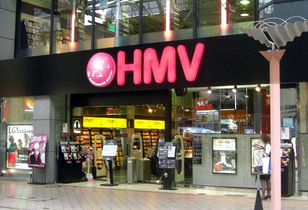 【おさいふPonta×GENERATIONS】HMV店舗