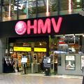 写真: 【おさいふPonta×GENERATIONS】HMV店舗